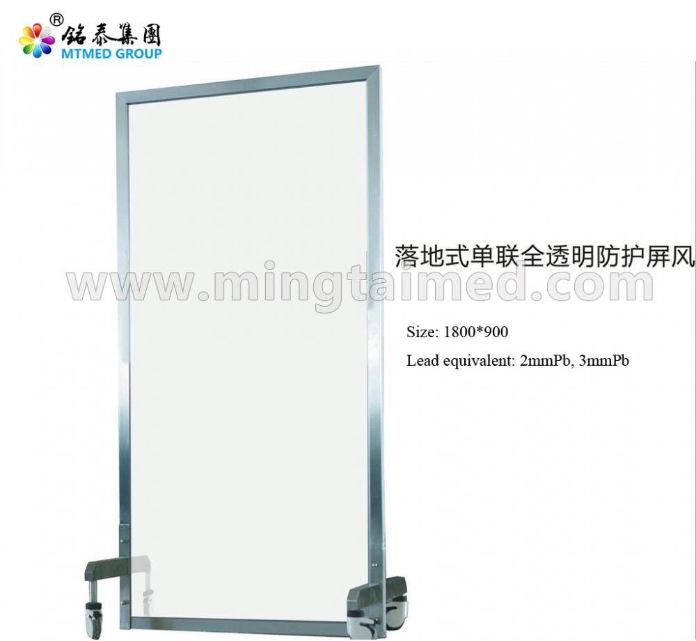 Floor Type Single All Transparent Protective Screen