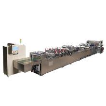 Машина для производства пластиковых пакетов с центральным уплотнением