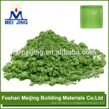 пигмент, как фрукты зеленого цвета высокой температуры пигмент для изготовления кристалл мозаики