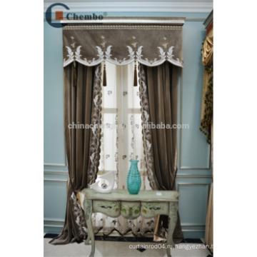 Китай поставщик турецкие шторы вышивка бархатные шторы