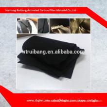 air filter material carbon fiber fabric activated carbon ACF felt