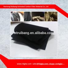 воздушный фильтр Материал ткань из углеродного волокна активированного угля АКФ почувствовал