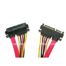 Cable de extensión SATA22P M-F (ERS033)