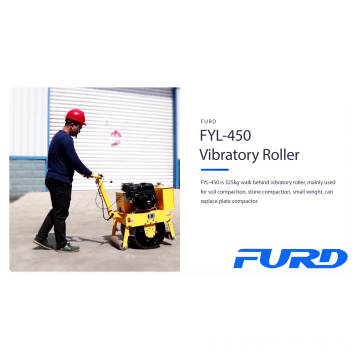 FYL-450 200Kg Walk Behind Single Drum Road Roller