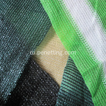 Good+sale+green+construction+protective+safety+netting