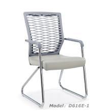 Moderna Oficina de plástico y cuero visitante / Reunión Conferencia silla (D616E-1)