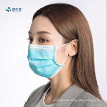 Einweg-3-Lagen-Medizinische Chirurgiemaske aus Vliesstoff
