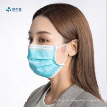 Máscara cirúrgica médica descartável de 3 camadas de tecido não tecido