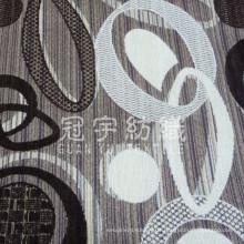 Polyester Jacquard Chenille Stoff für Polsteranwendungen
