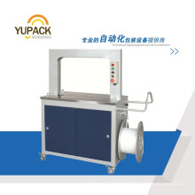 50cycles 5mm Tape Width High Speed Automatic Strapping Machine (AM-600)