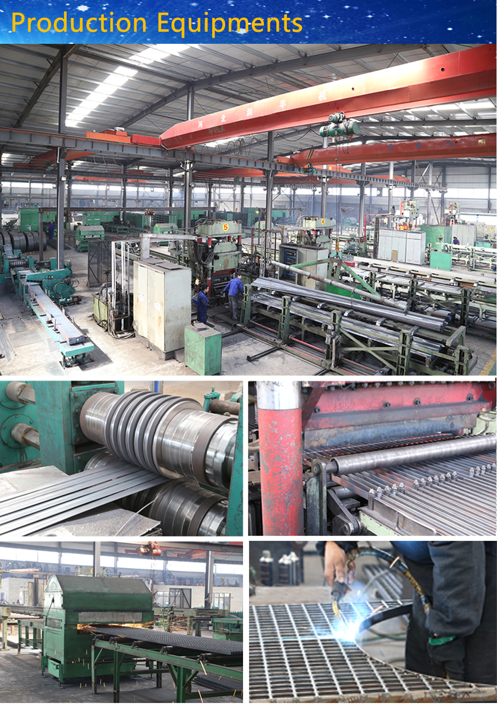 Steel Grating Machine