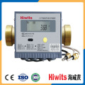 Small-Caliber Remote Control Ultrasonic Heat Meter with RS485