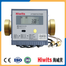 Ultrasonic Durable Digital Household Heat Meter