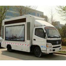 Foton móvil publicidad de camiones (Euro IV)