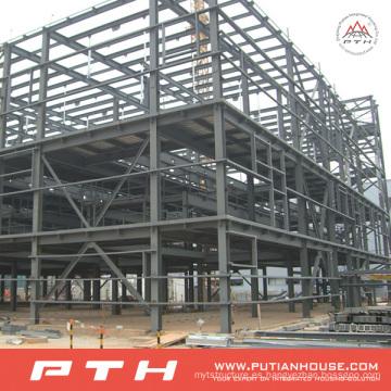 2015 Pth Design Large Span Estructura de acero Almacén