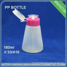 180ml plastic PET bottle plastic nail polish remover bottles with nail pump