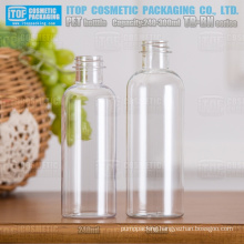 TB-BN Series 240ml 300ml special recommended strict quality management color customizable boston round transparent pet bottle