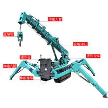 5.5ton Mini Crawler Crane Telescopic Boom Spider Crane