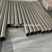 High Quality Titanium Tube (Gr1, Gr2, Gr3, Gr7, Gr12) Titanium Alloy Pipe