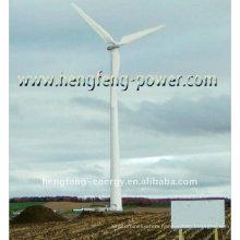 CE direct drive low speed low starting torque permanent magnet generator New Horizontal Axis Wind Turbine Generator