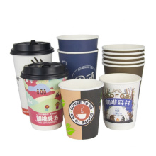 9 ounce paper cup_Disposable 9 ounce paper cup_hot drink coffee cup for coffee milk