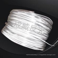 высокая светло-серебристый и белый цветной эластичный светоотражающие ленты