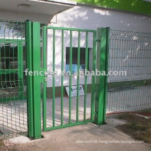 metal fencing gate