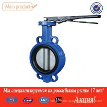 Válvula de borboleta excêntrica dupla D343H-10c para tubo de água