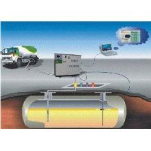 tank gauge software remote tank monitoring system