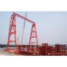 Truss Double Girder Gantry Crane With Trolley (QME120t-78m-65m)
