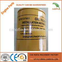 HST oil filter HST engine oil filter HST filter