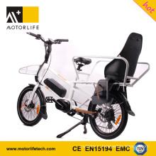 MOTORLIFE/OEM номер одобренный en15194 горячие продажи 48 в 500 Вт 20-дюймовый грузовые велосипеды Китай