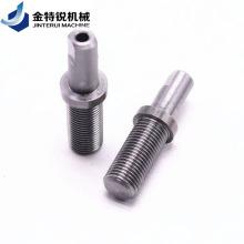 Usinagem de peças de torneamento CNC de alumínio