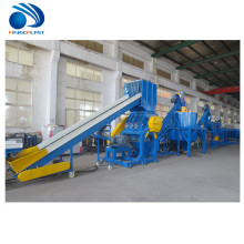 Stable low noise second hand plastic extruder machine