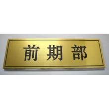 Placa de Plástico ABS com Excelente Propriedade de Formabilidade
