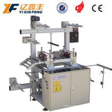 Автоматическая горячая поливинилхлоридная бумажная ленточная ламинационная машина
