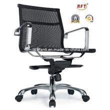 Silla moderna del personal de la oficina del acoplamiento del giro inferior trasero (RFT-B11)