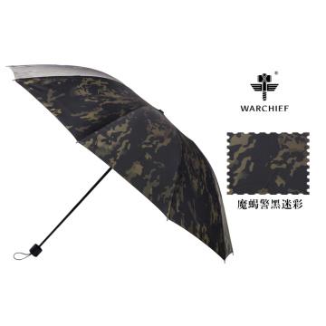 Le chef de guerre 25 pouces imperméable coupe-vent pliage parapluie en Camo