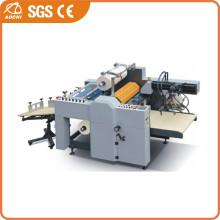 Máquina de laminação lateral dupla de alta velocidade totalmente automática (SADF-540D)