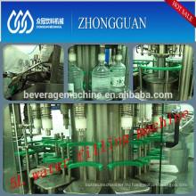 Полный автоматический 3-8 литров barreled производственная линия воды высокого качества
