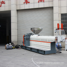 Plastic PP PE ABS PVC LDPE Granulator Machine