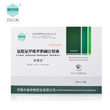 Échantillon gratuit de bonne qualité Injection de chlorure de béthanéchol