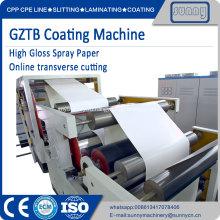 Машина для нанесения покрытия на глянцевую бумагу GZTB