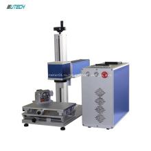 Настольный лазер для лазерной маркировки металла