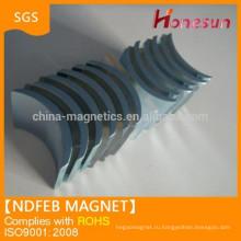 форму дуги и постоянного типа N38 неодимовый магнит