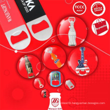 2016 new product exhibition souvenir gifts