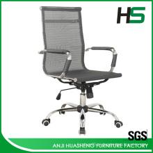 Silla ergonómica de oficina de alta calidad anji