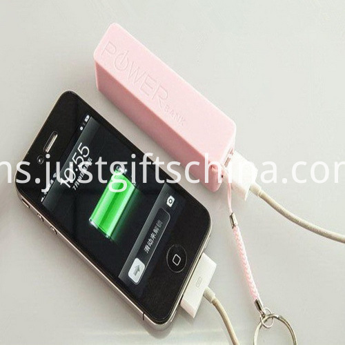 Promotional Keychain Power Bank 2600mAh_2
