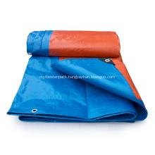 blue 4x5m waterproof plastic PE tarpaulin sheet