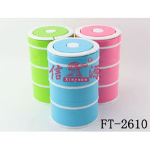 Stainless Steel Food Container with Color Lid (FT-2610)